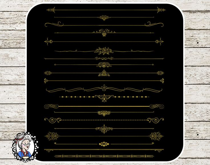 Clipart: Text Divider in Black / White / Chalk Ornaments Decorative Elements page separator digital scrapbooking border  *¨¨* ♥♥~♥ *¨¨* CLIPART:
