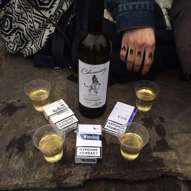топовые картинки с алкоголем и сигаретами этого используйте флажки