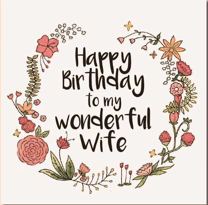 9 Best Happy Birthday Wife Images On Pinterest Wish