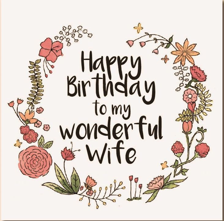 17 Best Images About Happy Birthday Wife On Pinterest