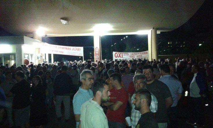 """ΣΥΡΙΖΑ - """"δημοψήφισμα για τη «Μικρή ΔΕΗ»"""" με φόντο τον απεργιακό αγώνα - e-KOZANH"""