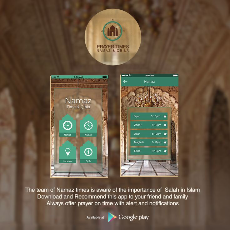 Namaz times and Qibla is an Android app for the Muslims all over the world. With Namaz Times app, you will never miss a prayer and your prayers will be always on time. The team of Namaz times is aware of the importance of salah in Islam Download and Recommend this app to your friend and family