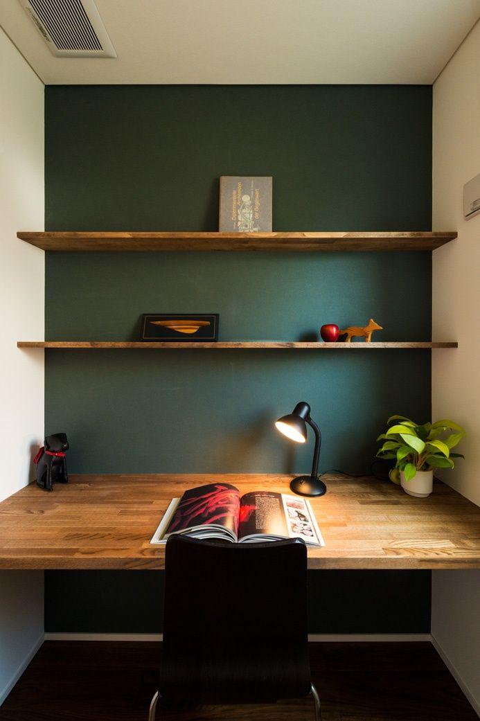こんな書斎が欲しかった 1畳からできるお洒落な書斎レイアウト 重量木骨の家 オフィスのインテリアデザイン インテリアデザイン インテリア 家具