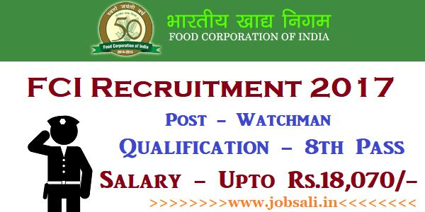 FCI Recruitment 2017,