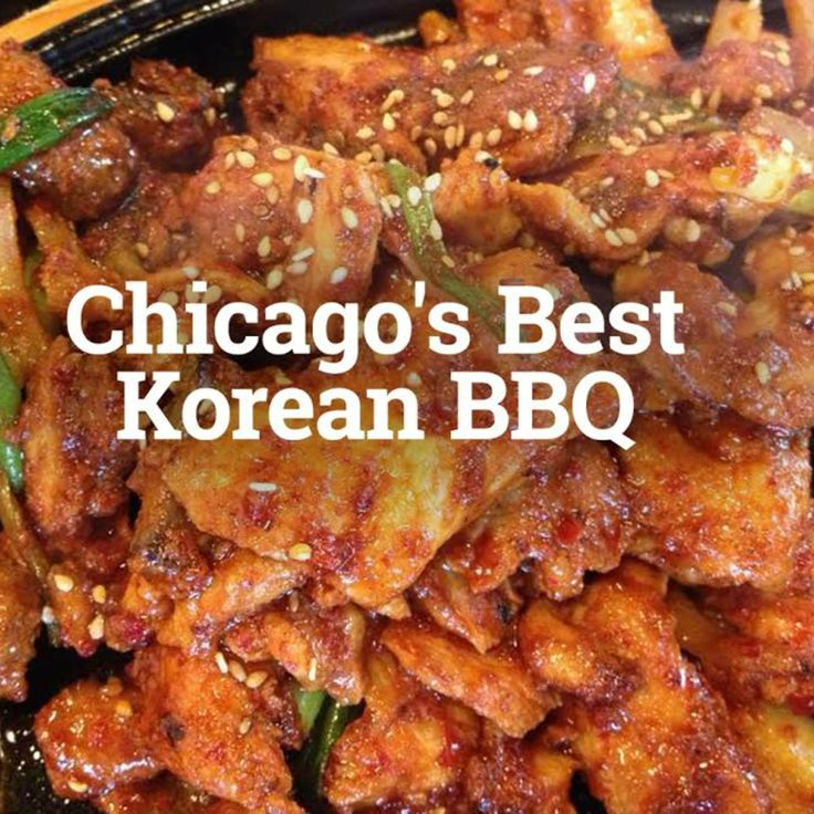 Chicago's 10 best Korean BBQ spots | Haven't been to nearly enough of these, but Crisp in Lakeview has the best wings I've ever had anywhere, Korean or otherwise!