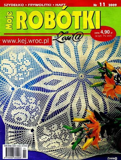 Moje Robotki 11 2009 - רחל ברעם - Álbuns da web do Picasa