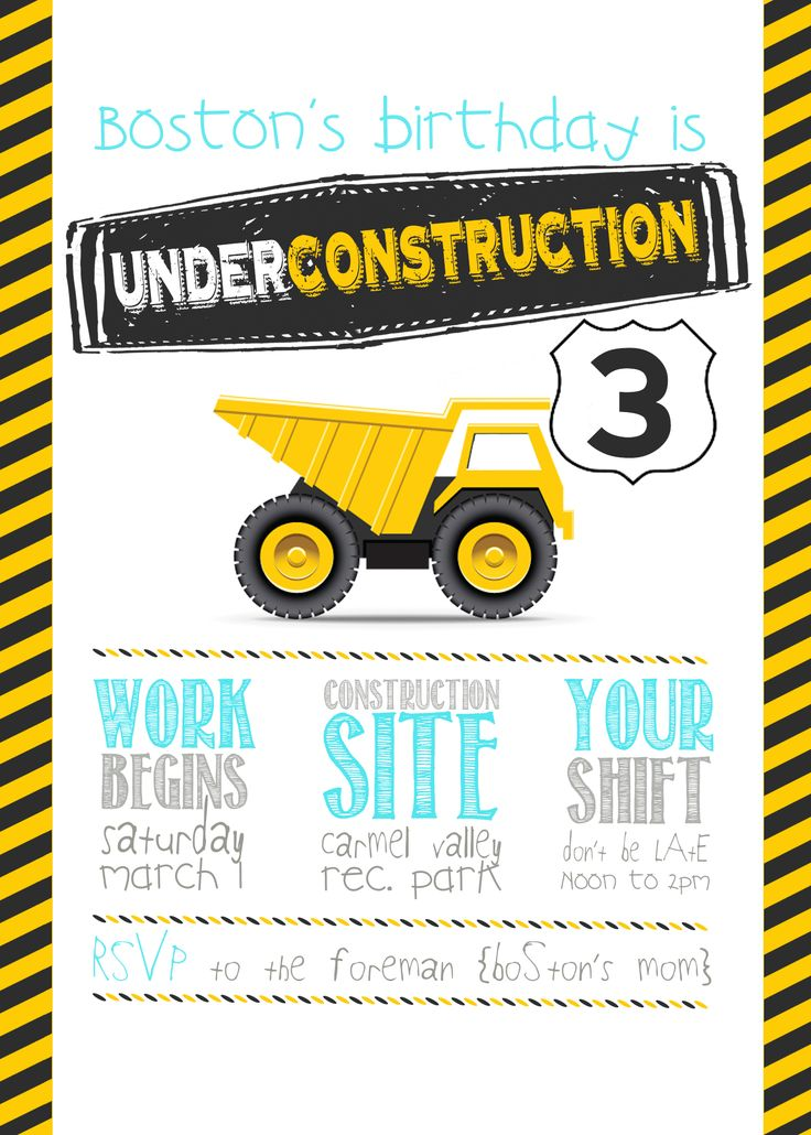 Best 25 Construction invitations ideas – Digger Party Invitations
