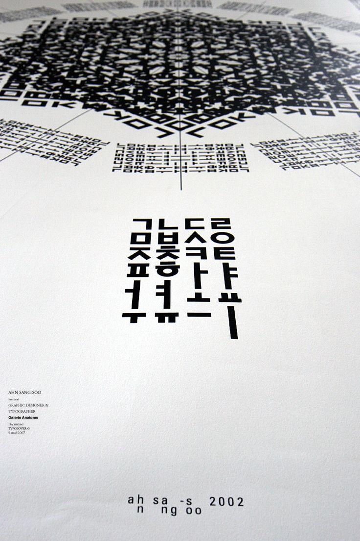 GRAPHIC-DESIGN GALLERIES / MICHAEL LEVY STUDIO / TYPOLOVER