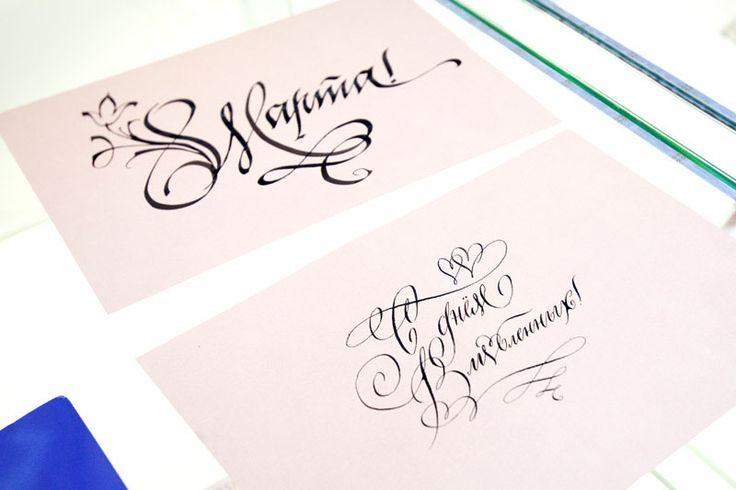 Онлайн открыток, красивая подпись в открытках