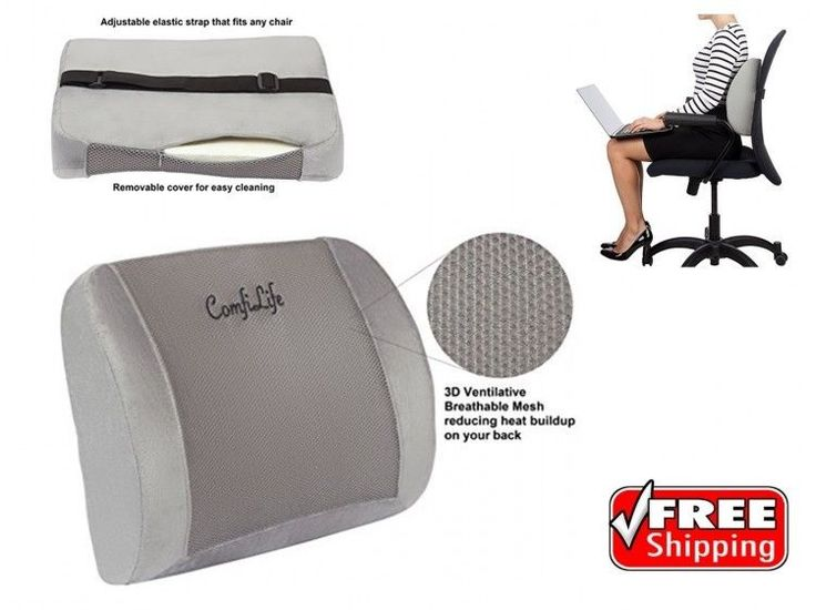 Lumbar Back Support Brace Car Seat Cushion Pillow Office Chair Memory Foam Strap #LumbarBackSupportSeatCushion