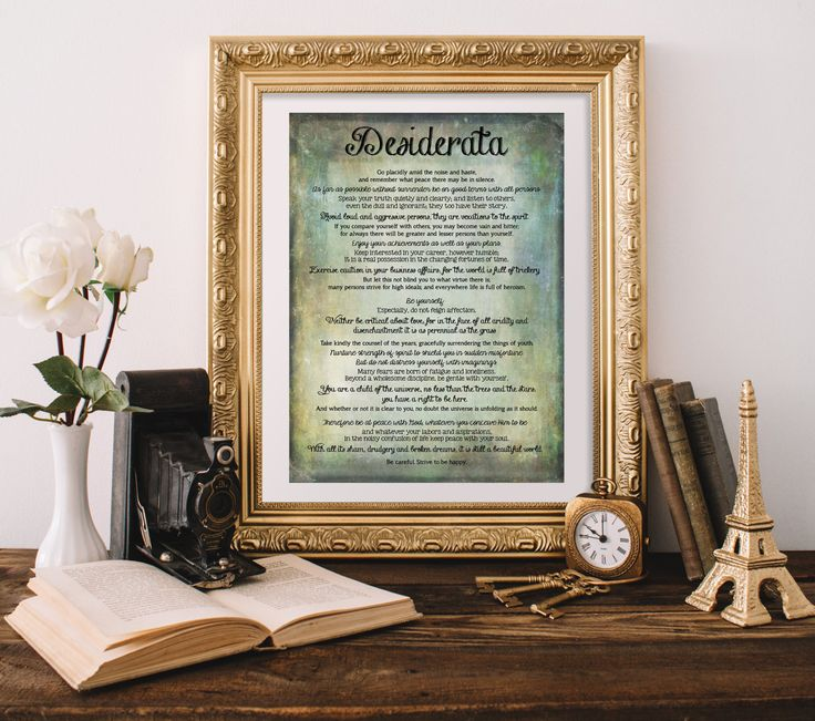 Instant Download   Desiderata Printable   Inspirational Quote   Wall Quote   Printable Quote   Life Quote   Quote Print   Printable Art by SmudgeCreativeDesign on Etsy