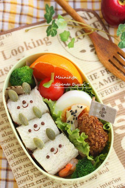 Rabbit Sandwich Bento