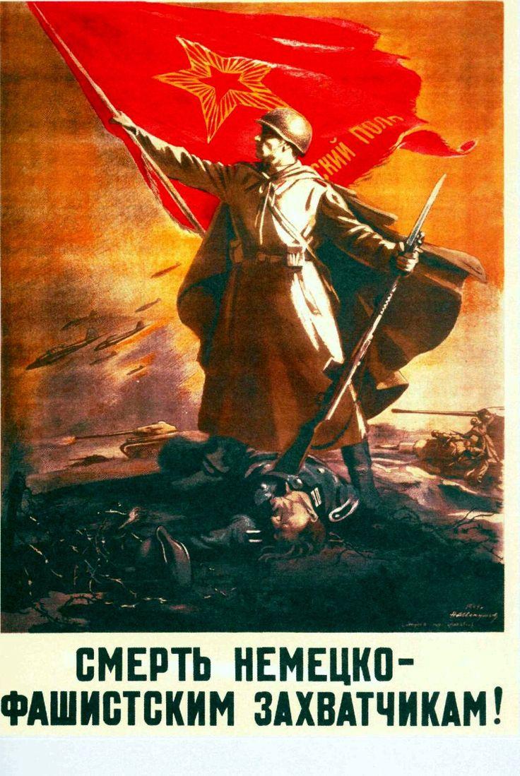 045_1944_Smert nemecko-faschisskim zahvatchikam_N Avvakumov.jpg (1080×1613)