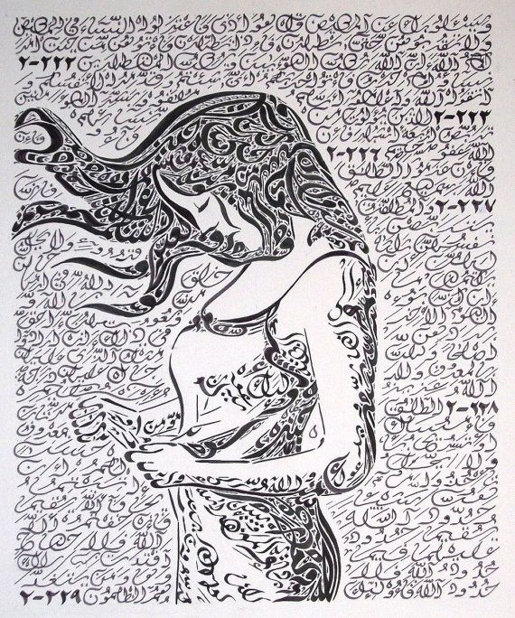 Original Arabic Calligraphy Print Women in the by EveritteBarbee.