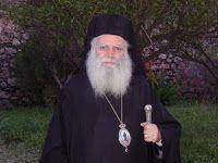 Μακκαβαίος: Εγκύκλιος Μητροπολίτου Κυθήρων Σεραφείμ για την αρ...