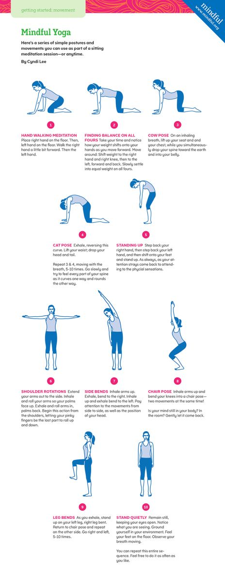 10 Yoga Poses to Practice Before Meditation - Mindful