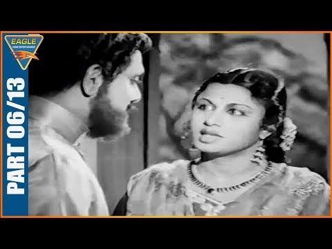 Chandralekha 1948 Hindi Movie Part 06/13 | T. R. Rajakumari M. K. Radha Ranjan || Hindi Old Movies