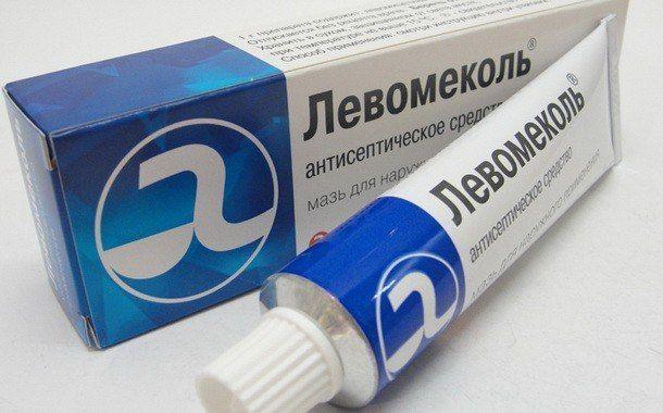 Есть еще один способ всегда оставаться красивыми, не тратя на это огромные деньги. Когда пойдете в аптеку за каплями от насморка, обратите внимание на нехитрый аптечный ассортимент —...