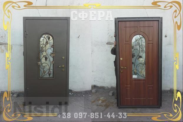 Металлические двери, стальные, противопожарные, бронедвери, офисные, перегородки, фото, купить, заказать, цена. Мариуполь