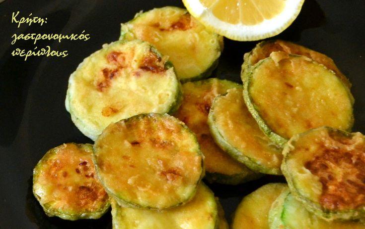 Τραγανά τηγανητά κολοκυθάκια (με αλεύρι)
