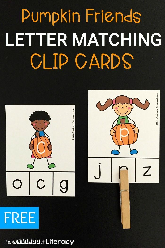 These letter matching clip cards are so fun for preschoolers and kindergarteners…