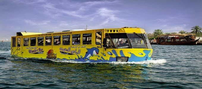 Wonder Bus Dubai | Wonder Bus Cost, Deals, Reviews, list of Providers | Book online - visitorsdubai, Dubai.