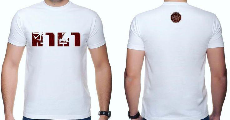 Couples T-shirt Set with Silver Baltic Sign Print / Couples T-shirt / Scandinavian Etnic Tribal Folk Print T-shirt / Silver Print T-shirt idEVN9