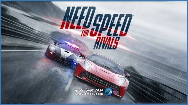 تحميل لعبة نيد فور سبيد Need For Speed Rivals من ميديا فاير Need For Speed Rivals Need For Speed Scoring System