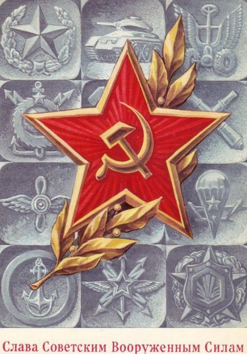 Glory to the Soviet Red Army!  Via The Great Patriotic War