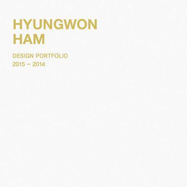 HyungWon Ham Design Portfolio2015 - 2014안녕하세요. 현재 디자인과 재학중인함형원이라고 합니다.이번에 처음으로 포트폴리오를 만들어 올려봅니다.