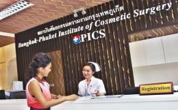 Bangkok Phuket Institute of Cosmetic Surgery http://bodytravel.com/body-travel-clinics/bangkok-phuket-institute-cosmetic-surgery-bpics-phuket