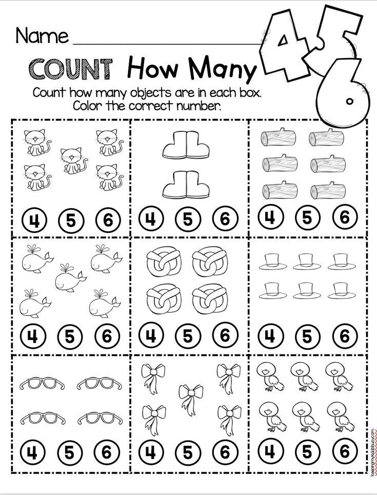 Count How Many Math Worksheet