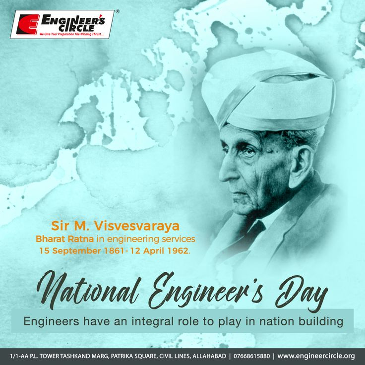 September 15 is celebrated every year in India as #EngineersDay to commemorate the birthday of the #LegendaryEngineer Sir M. Visvesvaraya (1861-1962). Internationally recognised for his #Genius in harnessing water resources, successful design and construction of several river dams, bridges and implementing irrigation and drinking water schemes all over India. #HappyEngineersDay
