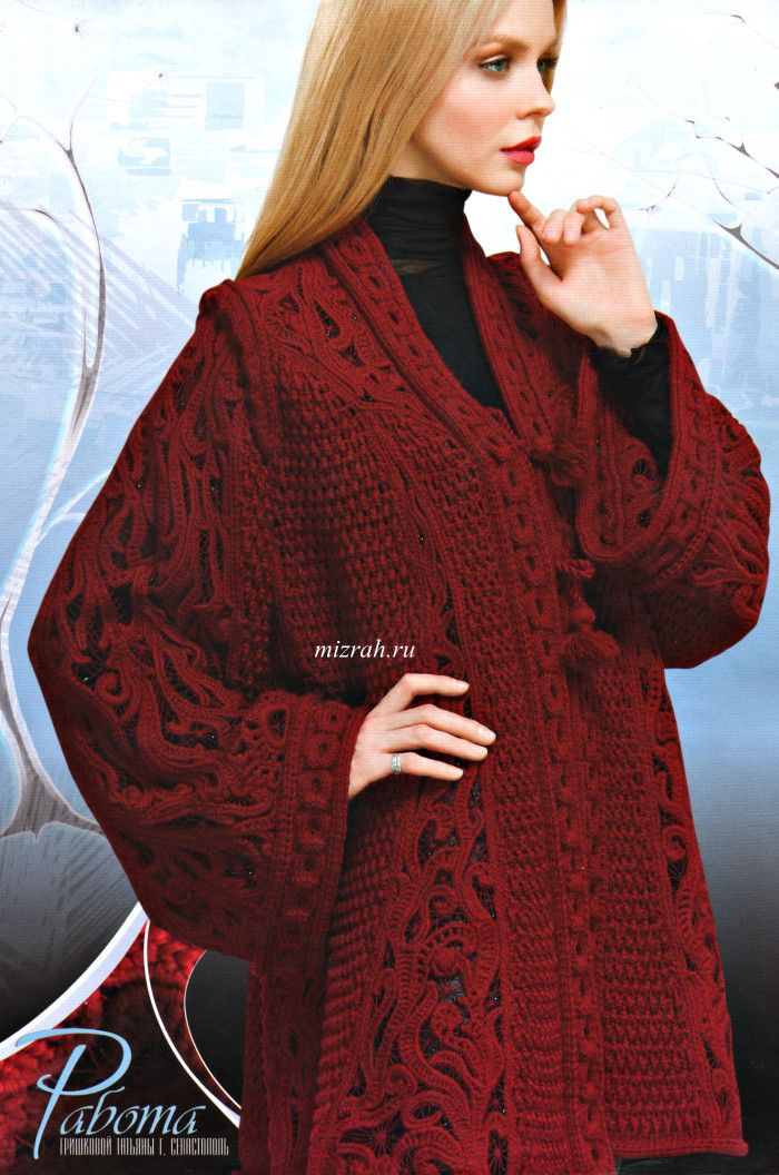 This is a masterpiece, a crochet coat made out of motifs (with diagrams)