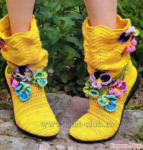 """Продолжаю смотреть на вязаную обувь... - """"ИВУШКА"""" - Страна Мам"""