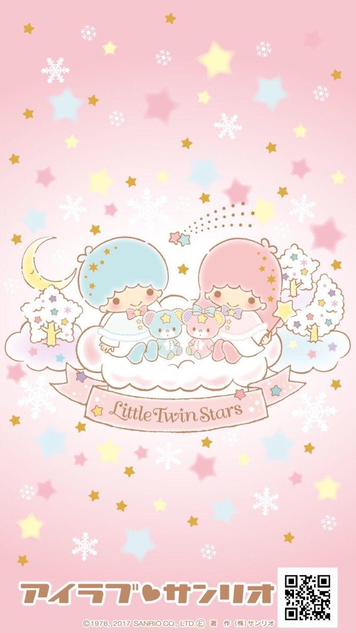 Little Twin Stars キキララ 壁紙 リトルツインスターズ