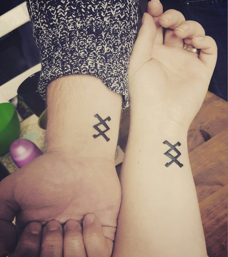 """Matching tattoos Inguz. """"Where there's a will, there's a way"""""""