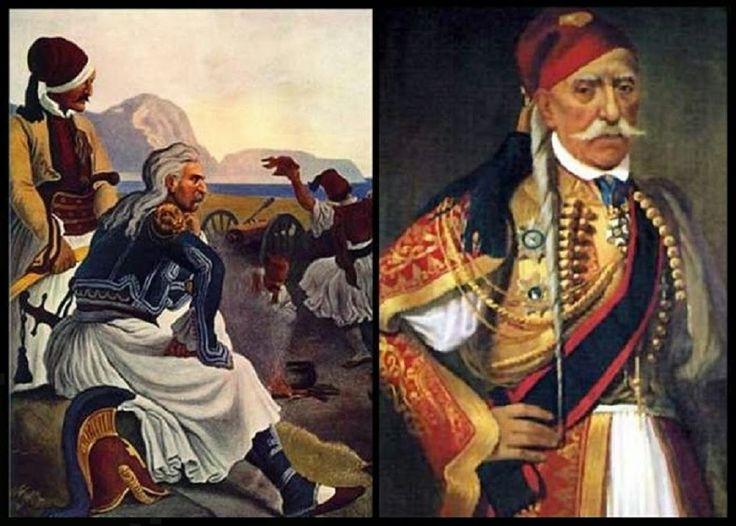 23 Μαΐου 1834. Ἡ ἀγόρευσις Βαλσαμάκη, δικηγόρου τοῦ Κολοκοτρώνη.