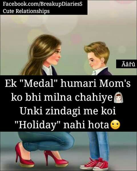 Ammi No One Is Greater Than You No One Is Greater Than Mom Love