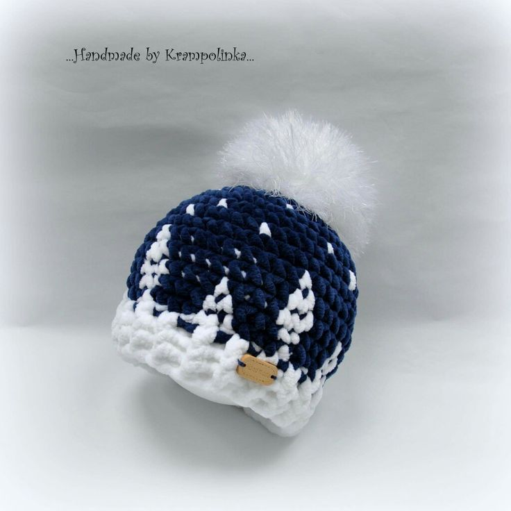 Crochet baby beanie Nordic pattern with pompom