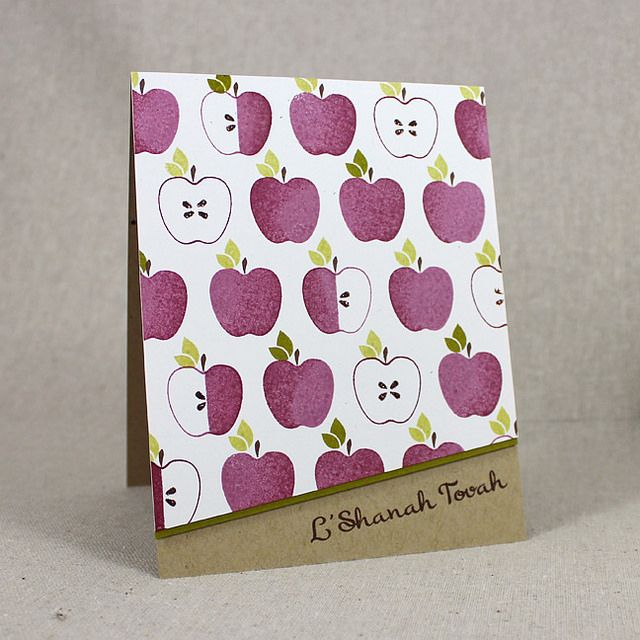 Apple Pattern L'Shanah Tovah Card by Lizzie Jones for Papertrey Ink (July 2015)