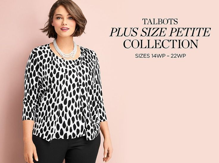 womens-petite-plus-sizes