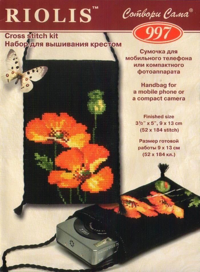 """Маки на чёрном"", Риолис (чехол для телефона или фотоаппарата)"