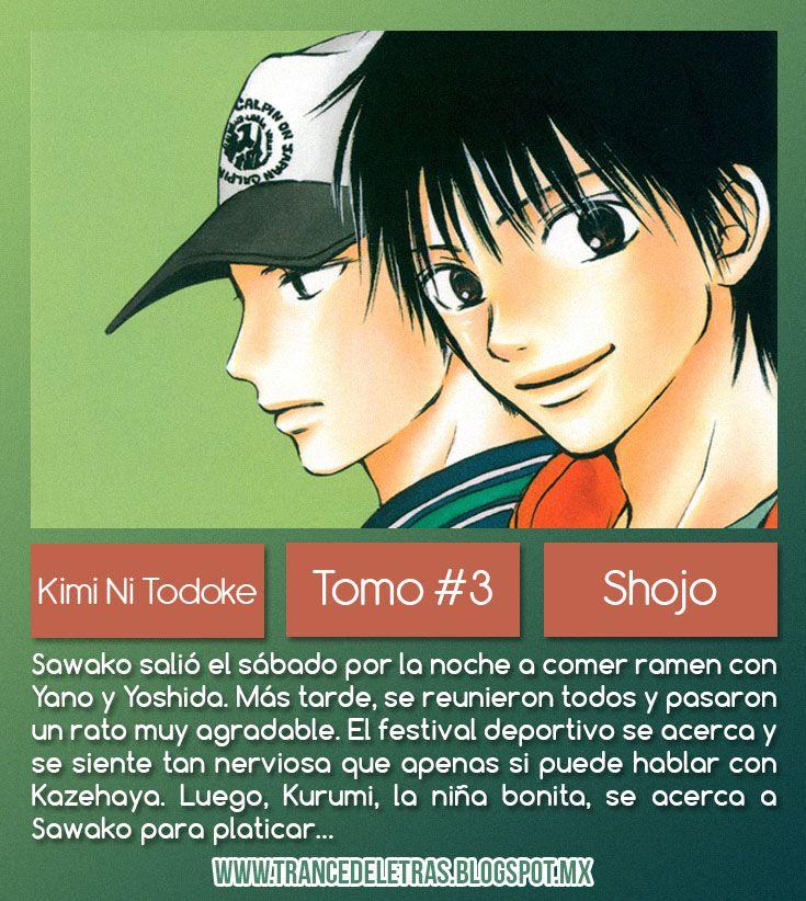 Opinión Manga: Kimi Ni Todoke #3 de Karuho Shiina