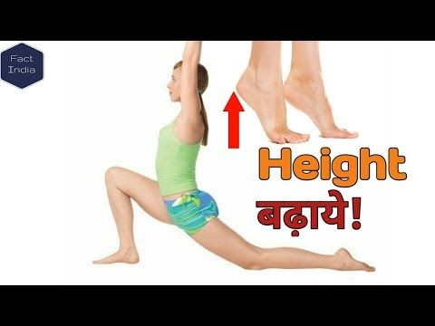 5 simple exercise to increase height  youtube in 2020