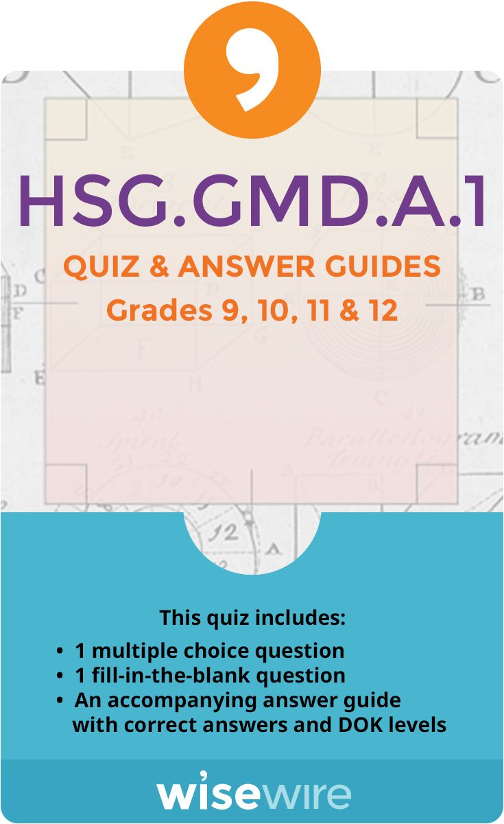In this quiz, students assess their understanding of standard HSG.GMD.A.1. Students answer one multiple choice question and one fill-in-the-blank question that test their understanding of how to give an informal argument for the formulas for the circumference of a circle, area of a circle, volume of a cylinder, pyramid, and cone. @WisewireEd