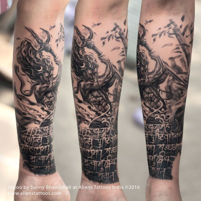 Rage of Lord Shiva Tattoo