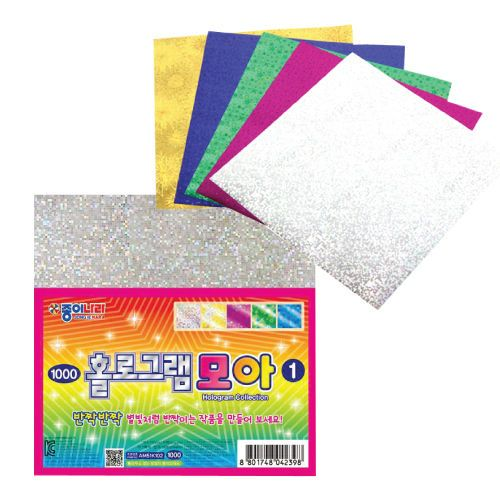 Hologram Colored paper, Sparkling Shiny Colorful, 5colors, 5packs(25sheets)  | eBay