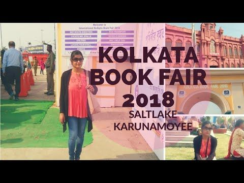 The 42nd edition of the International Kolkata Book Fair 2018 inaugurated by Bengal Chief Minister Mamata Banerjee and France's Minister of Culture and Communication Francoise Nyssen.