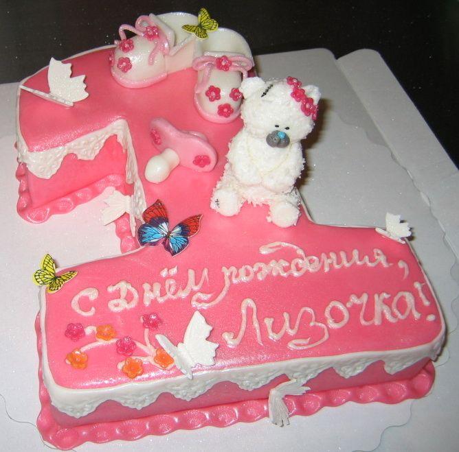 Соска на торт на 1 годик девочке